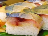 生わさびの寿し処 二葉鮨のおすすめ料理2
