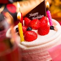 誕生日に♪メッセ付デザートプレート