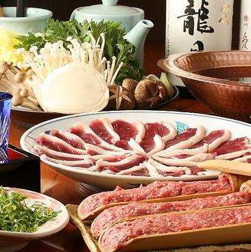 手打ちそば 日本橋 本陣房のおすすめ料理1