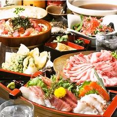 蔵之福 445 新横浜店のおすすめ料理1