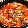 焼肉 汕幸苑のおすすめポイント2