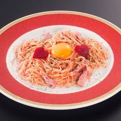 料理メニュー写真ピンクナーラ