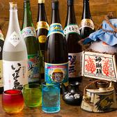 沖縄料理と三是の魚 みこれんちゅのおすすめ料理3