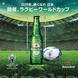 すみれのラグビーワールドカップ2019応援キャンペーン!