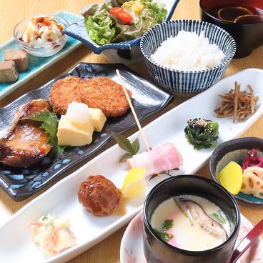 鮮菜酒房 鶴 Tsuruのおすすめ料理1