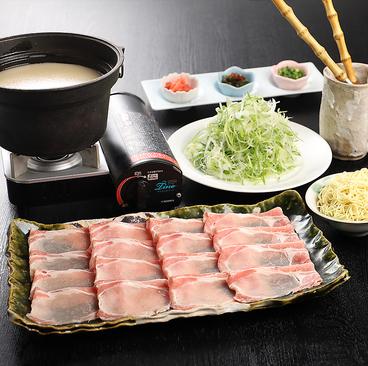 レストランわらじや 矢場とんのおすすめ料理1