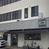 おむすび+カフェ OMUの詳細