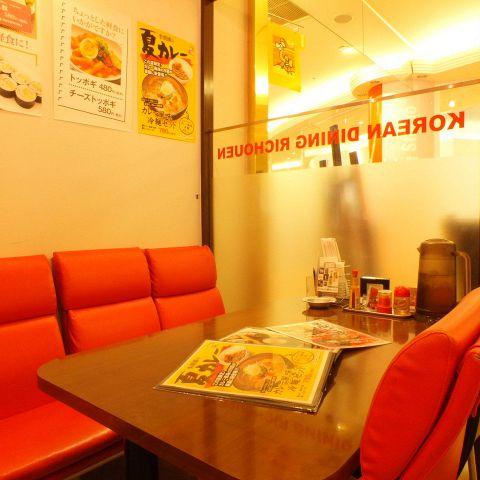 サムギョプサル 韓国料理 李朝園 京都二条店 メニュー:石板・石鍋料理 - ぐるなび