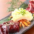 料理メニュー写真 ホルモンお刺身3種盛り