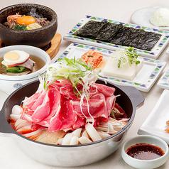 韓国鉄板&チゲ料理 HIRAKUの写真