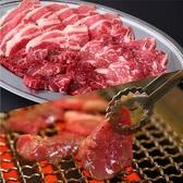 LOVE&BEEF 焼肉牛太 なんばCITY店のおすすめ料理2