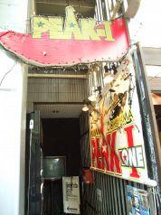 大岡山 ピークワン PEAK‐1の写真