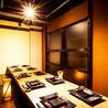 海鮮個室居酒屋 魚将 田町・三田店のおすすめポイント2