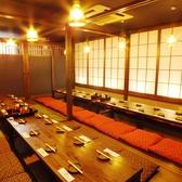 最大52名収容できる宴会場!!会社での飲み会や同窓会など様々なシーンで利用可能!!もちろん個室です。姫路駅前の居酒屋で食事・宴会をするなら亜蔵姫路駅前店で!!