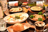 Cafe&Bar Cream ごはん,レストラン,居酒屋,グルメスポットのグルメ