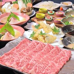 なぎの木 博多エクセルホテル東急店のおすすめ料理1