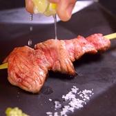 牛タン焼 かごしま小料理 じゃい庵のおすすめ料理3