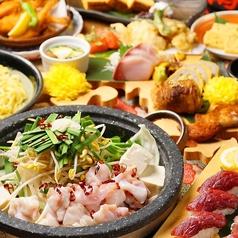 九州うまか 堺東店のおすすめ料理1