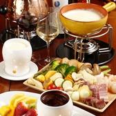 チーズフォンデュとワインのお店 Dining Carinの写真