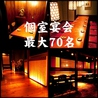 Beer&BBQ KIMURAYA 町田小田急北口のおすすめポイント3