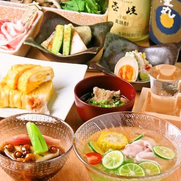 MAITON-YA 東京横丁 六本木テラスのおすすめ料理1