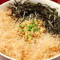 料理メニュー写真かっぱ天国名物!納豆大根サラダ