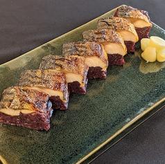 黒米を使った鯖の棒寿司