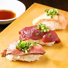 かち馬 南砂町店のおすすめ料理1