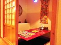 大小個室でプライベート空間