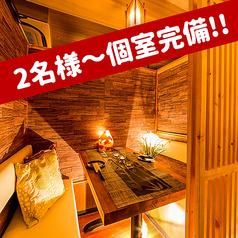 吉蔵 赤羽本店の特集写真