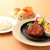 pia Sapido ピアサピド 光の森店のおすすめ料理2