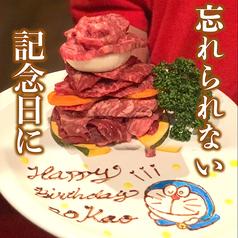 火の国 浜松初生店のおすすめ料理1