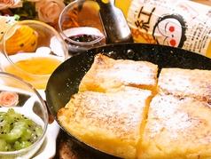 料理メニュー写真石窯焼きフレンチトースト