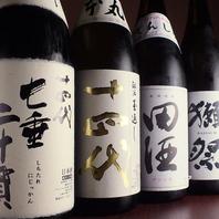 【お酒は全国から本当に美味しいものをお取り寄せ】