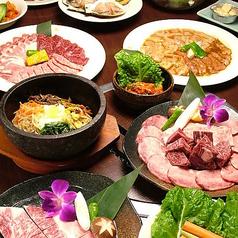 東天閣 横浜西口店のおすすめ料理1