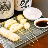 居酒屋あぐらのおすすめ料理3