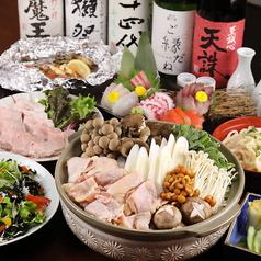 完全個室と創作和酒処 海ざん ひたちなか店のおすすめ料理1