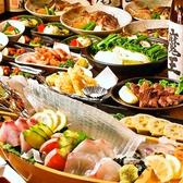 九州創作酒場 博多 笑門のおすすめ料理3