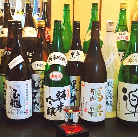 日本酒約40種類やお店の焼酎全品OK♪単品飲み放題120分2000円