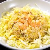 キッチン みのこし Minokoshiのおすすめ料理2