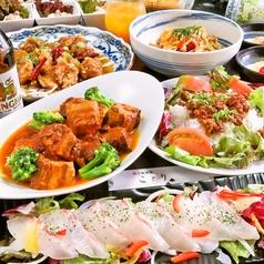 アジアン個室居酒屋 KOTORI ことり 姫路駅前店のおすすめ料理1