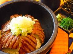 飛騨の味 酒菜のおすすめ料理1