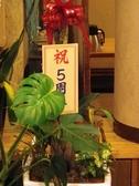 麺王道 勝の雰囲気3