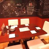 4名掛けテーブル席 ◇会社飲み、仲間とワイワイに◎