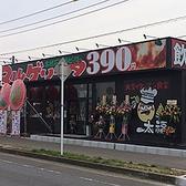 大衆イタリアン食堂 大福 千葉ニュータウン店の雰囲気2
