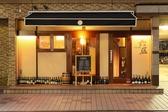 Dining六区 ダイニングロックの詳細