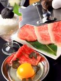 焼肉 FARM STAR ファームスターのおすすめ料理2