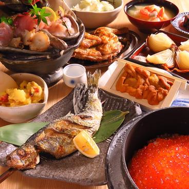 ろばたの魚炉米のおすすめ料理1