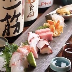 魚まみれ眞吉 恵比寿店の写真