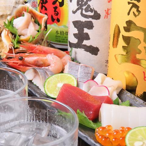 お造り盛り合わせなど旬の海鮮料理付全9品3000円コース